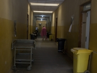 hospital wukro.jpg